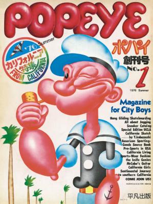 付録の1976年創刊号レプリカの別冊。色あせ感や紙も当時のものに限りなく近づけたこだわりようだ