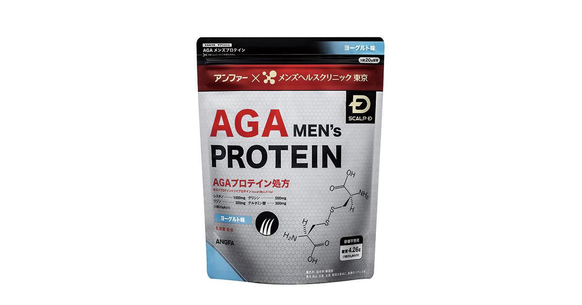 アンファーの「スカルプD サプリメント AGA メンズプロテイン」