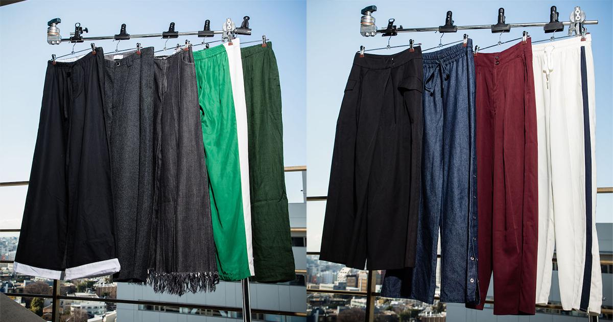 左から「ファセッタズム(FACETASM)」のロールアップパンツ、「ファセッタズム」のウールパンツ、「ルシェルブルー(LE CIEL BLEU)」のフリンジパンツ、「ルシェルブルー」のトラックパンツ、お母さんのお下がりの緑パンツ、「KBF」の黒ガウチョパンツ、「G.V. G.V.」のデニムパンツ、お母さんのお下がりのボルドーパンツ、「H&M」のライン入りパンツ