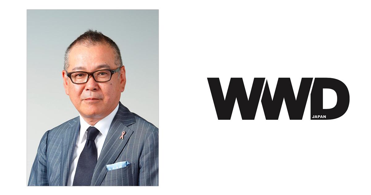 ワコール次期社長に伊東取締役   WWDJAPAN