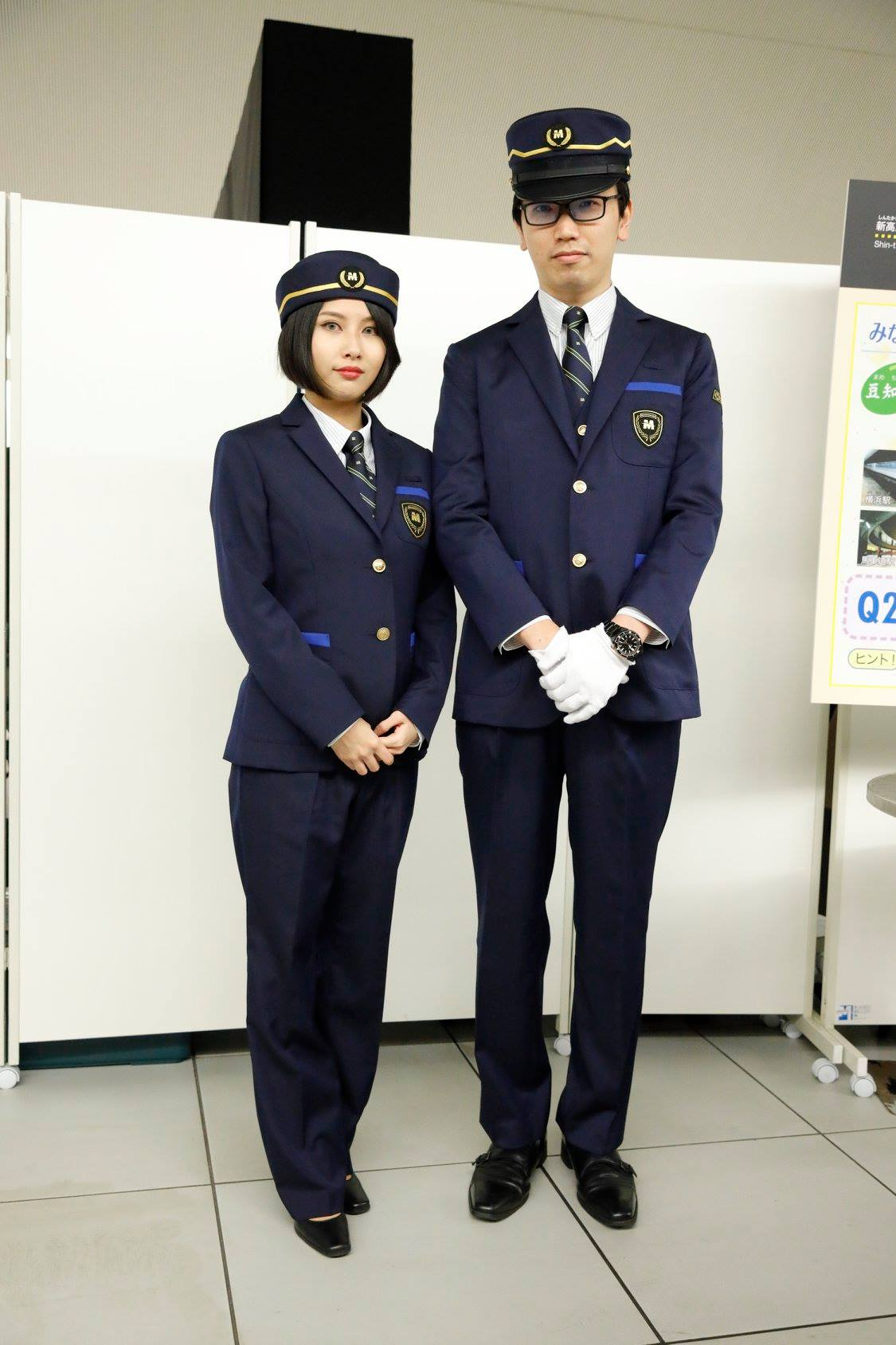 みなとみらい線駅員の新制服を横浜fカレッジ学生がデザイン ...