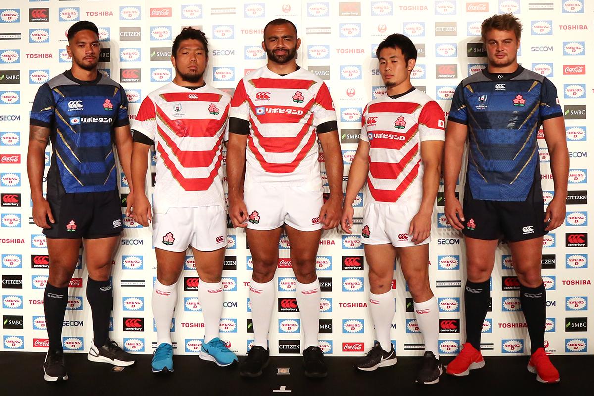 W杯に向けラグビー日本代表が新ジャージーを披露 ポジション別に3種を ...