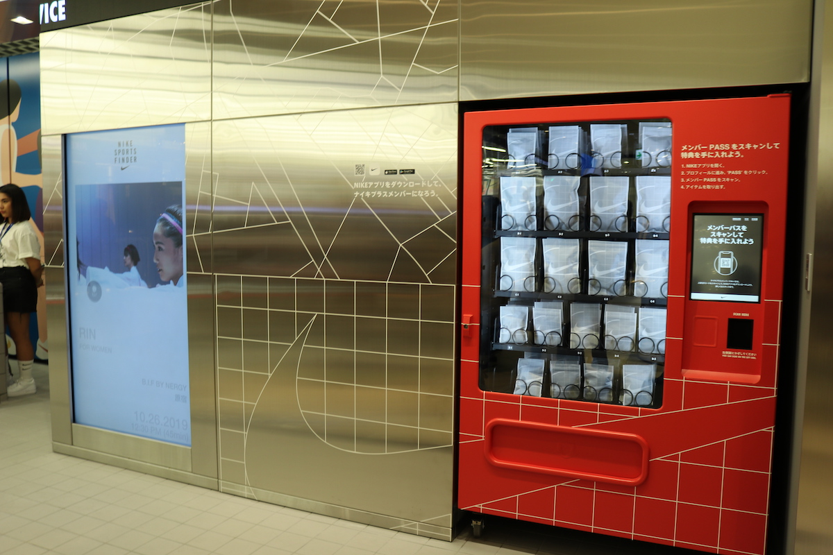 Mejora amplitud Paine Gillic  Nike is the second digital store in the world with a new concept in  Shibuya
