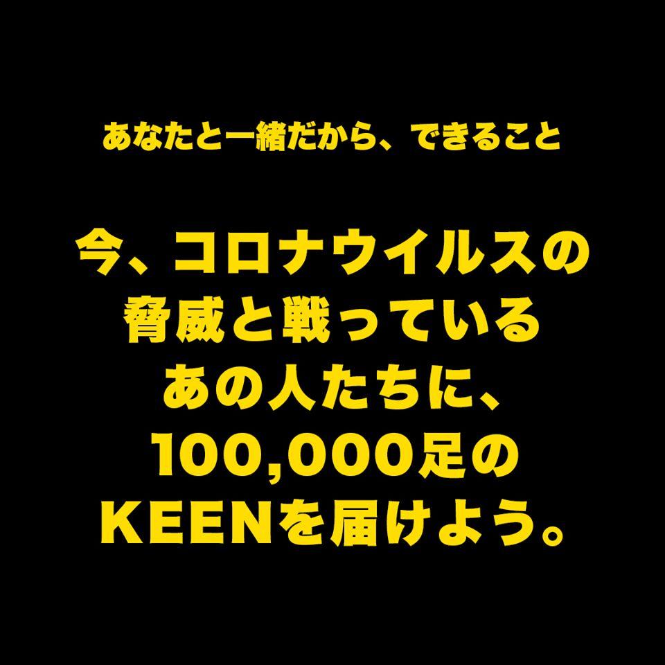 10 万 ウイルス 人 コロナ