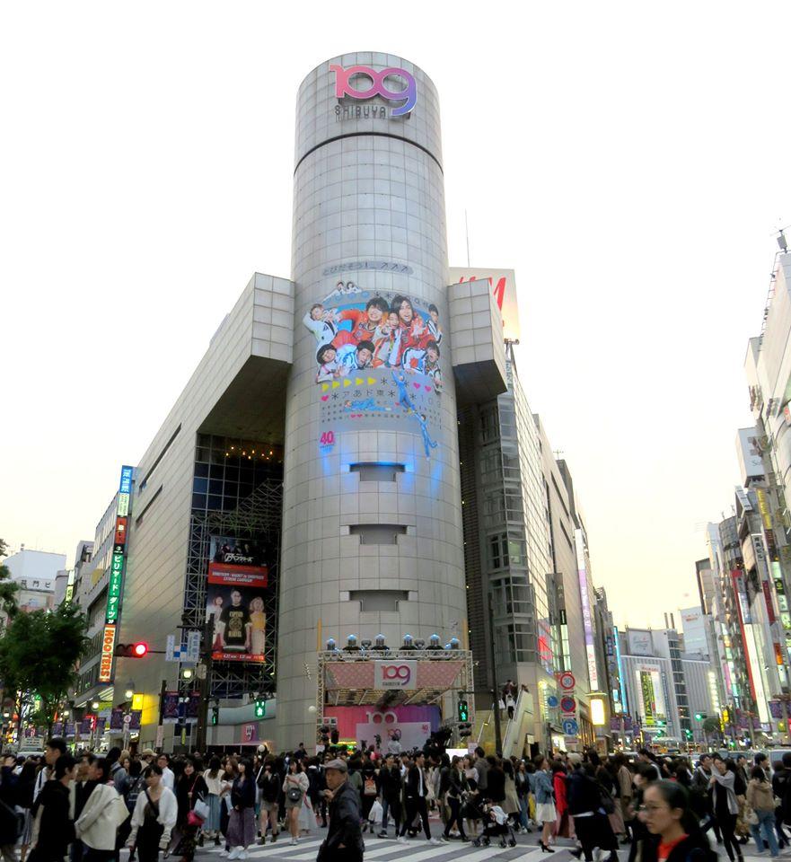 渋谷109が今週末から12日まで臨時休館 平日も   WWDJAPAN.com