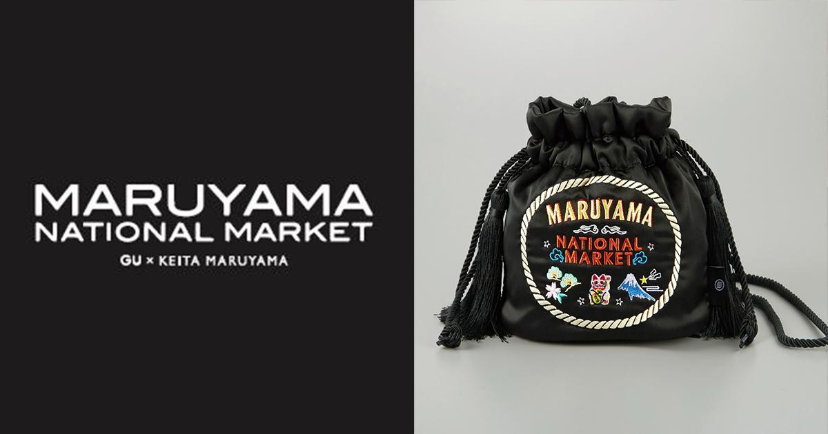 Gu ケイタ マルヤマ