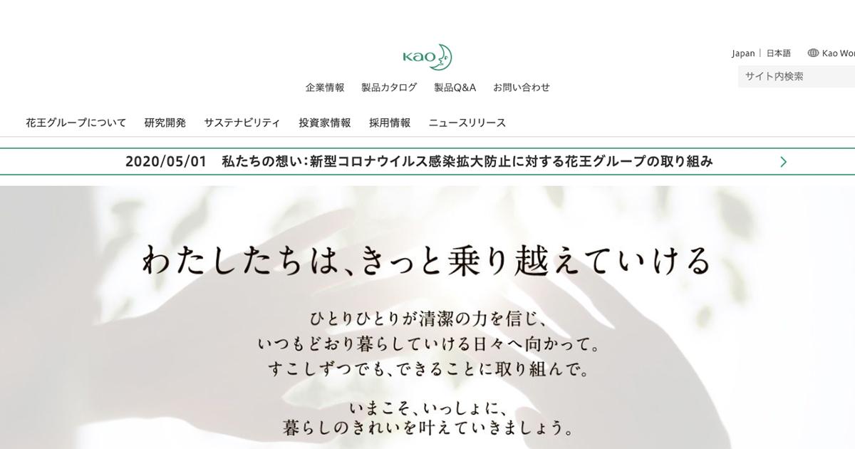 18 コロナ 青春 きっぷ